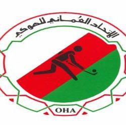 بمشاركة 11 نادي غدا انطلاق دوري هوكي السلطنة 2016