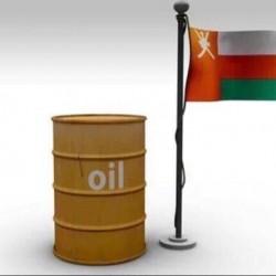 سعر نفط عمان ينخفض بمقدار 33 سنتًا