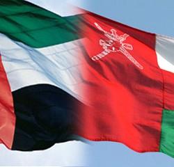 عاجل: مصادر خاصة لوهج الخليج  جلالة السلطان يستقبل حكام من الإمارات الشقيقة