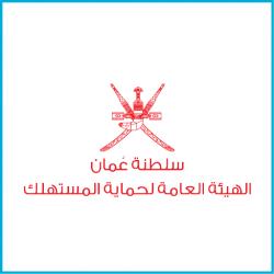 """""""حماية المستهلك"""" تطلق حملة استدعاء سيارات شيفرولية تريل بليزر"""