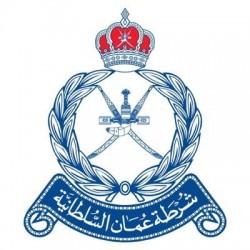 افشال محاولة ادخال مخدرات في مطار مسقط وأربعه مروجين بقبضة الشرطة