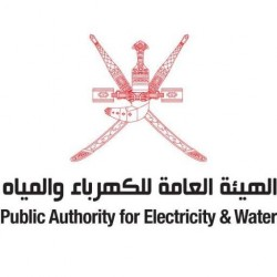 يوم الإثنين القادم.. قطع إمدادات المياة في ولايات محافظة الداخلية