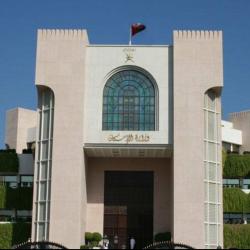 اعلان سحوبات الأراضي للمواطنين في محافظة مسقط