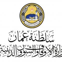 تدابير أمنية ووقائية يصدرها وزير الأوقاف بشأن المساجد والجوامع
